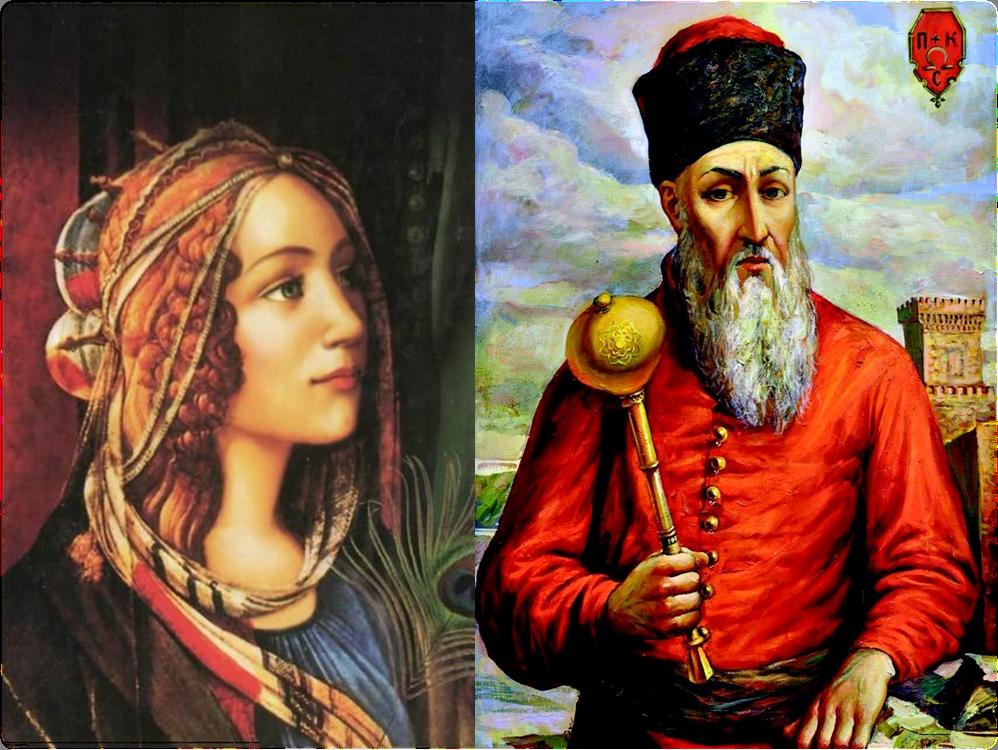 Роксолана – наречена Петра Сагайдачного ?