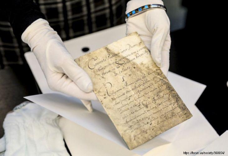 Перша конституція в світі була написана в Україні