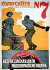 C:\Users\Админ\Desktop\poster-1917b.jpg