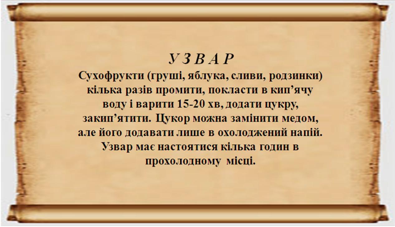 http://alatyr.club/kartinki/etnoufkfr/4.png