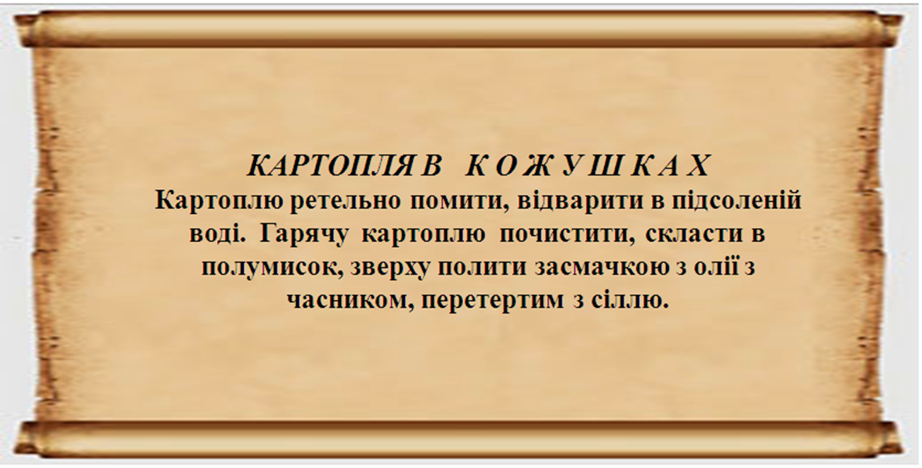 http://alatyr.club/kartinki/etnoufkfr/7.png