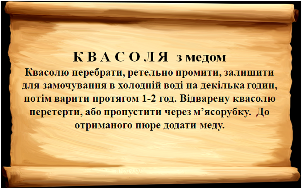 http://alatyr.club/kartinki/etnoufkfr/9.png