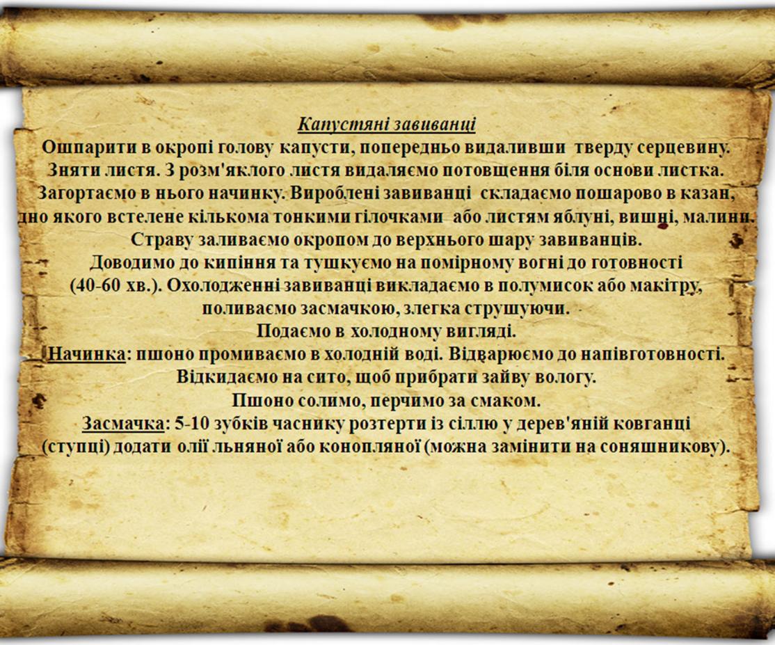 http://alatyr.club/kazan/4.png