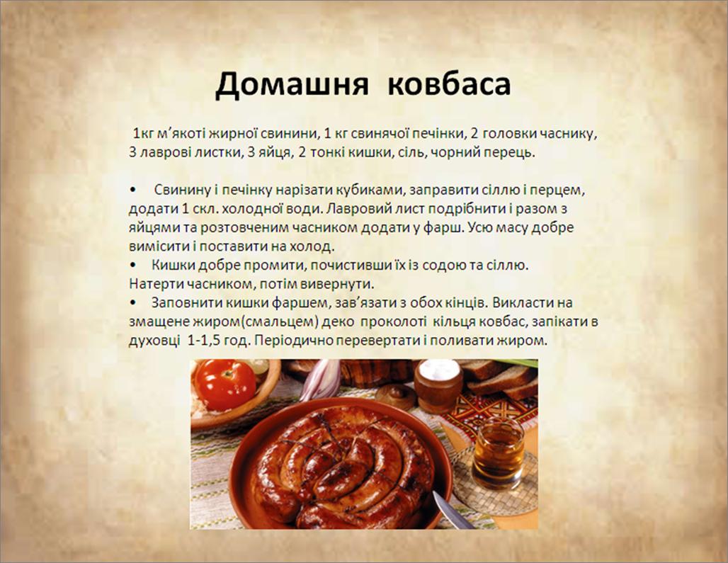 http://alatyr.club/kazan/k/koshik6.png