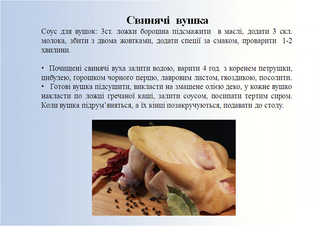 http://alatyr.club/kazan/k/koshik8.png