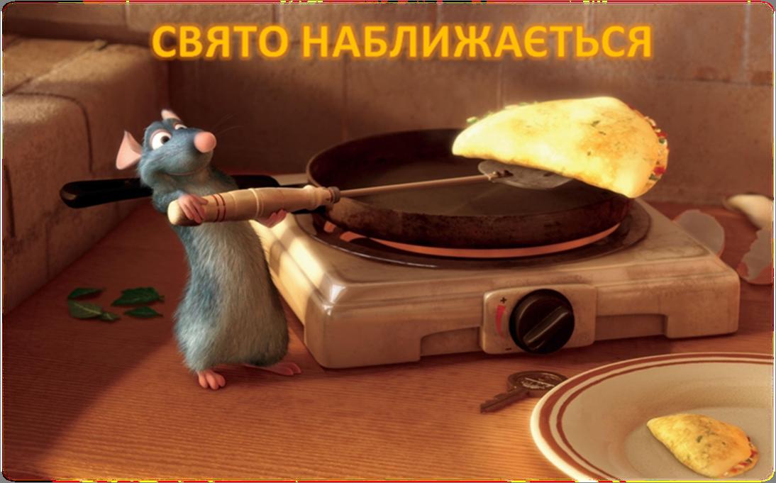 http://alatyr.club/kazan/masnicja2.png