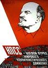 КПСС - боевой отряд мирового коммунистического движения!