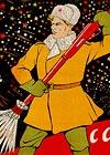 Красной Армии метла, нечисть выметет дотла.