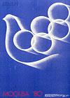 Москва 1980 Олимпиада