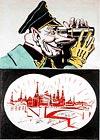 Не видать врагу Москвы
