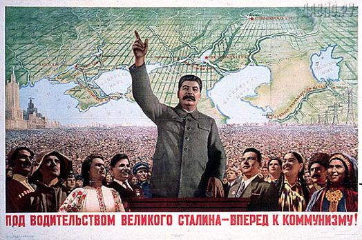 Под водительством великого Сталина - вперед к коммунизму! - плакат