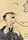 Приступ сталинградского удушья