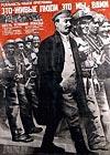 Реальность нашей программы - это реальные люди, это мы с вами. Сталин.