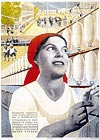 Трудящиеся женщины - в ряды активных участниц производственной и общественной жизни страны!