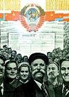 Всесоюзная перепись населения 1959-го года