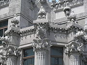 C:\Users\Админ\Desktop\180px-Architectural_details_on_House_with_Chimaeras_2007-2.jpg