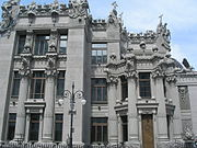 C:\Users\Админ\Desktop\180px-House_with_Chimaeras_front_façade.jpg