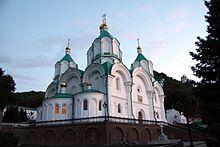 https://upload.wikimedia.org/wikipedia/commons/thumb/0/0a/Svyatogirsk_35.JPG/220px-Svyatogirsk_35.JPG