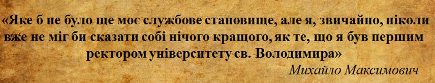 C:\Users\Admin\Desktop\цитати\Рисунок1.png