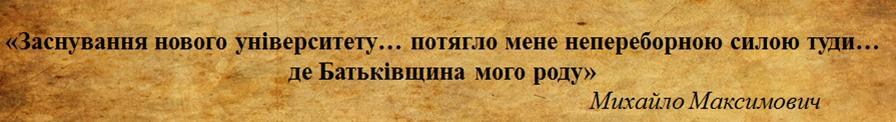 C:\Users\Admin\Desktop\цитати\Рисунок2.png