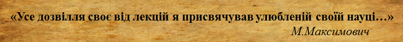 C:\Users\Admin\Desktop\цитати\Рисунок4.png