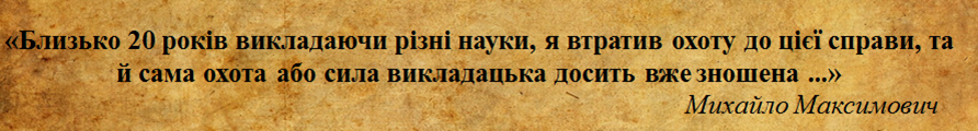 C:\Users\Admin\Desktop\цитати\Рисунок5.png