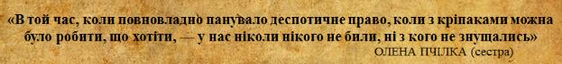C:\Users\Admin\Desktop\др\Рисунок3.png