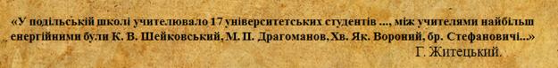 C:\Users\Admin\Desktop\др\Рисунок6.png