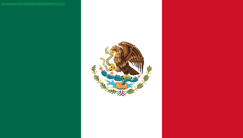 C:\Users\Администратор\Desktop\840px-Flag_of_Mexico.svg.png